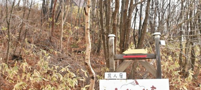 ふかふかな布団がある宿 in 北海道新冠町