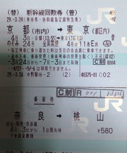 IMG_7140