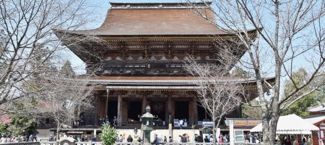 人生二度目の奈良の旅 〜奈良県吉野山(2)  金峯山寺の参拝は、ぜひ特別拝観期間に。〜