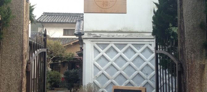 人生二度目の奈良の旅 〜奈良県吉野町ゲストハウス三奇楼(1)〜
