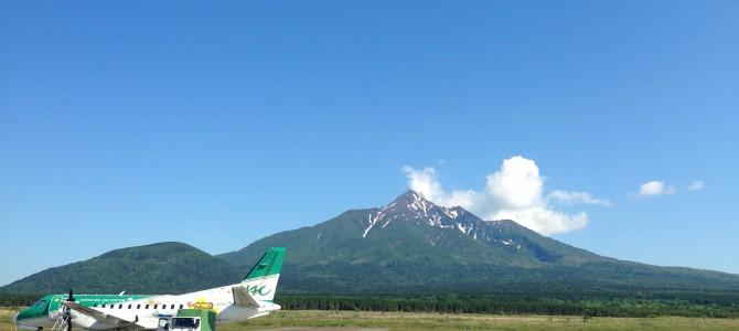 利尻島リベンジの旅〜札幌丘珠空港から利尻へ〜