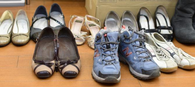旅を楽しむために一番重要なこと〜日常の靴を見直す〜